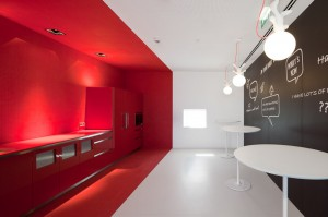 cucina Creative Home Idea guida su presentata Headquarters Fraunhofer Creato da Pedra Silva Architects soggetto.
