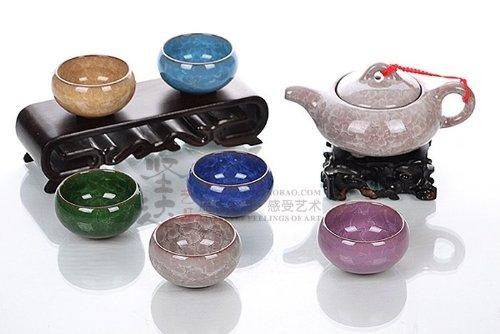 .amazon Ufingo-Ice Crack smalto ceramico Kung Fu Tea Set Servizi da tè-Bianco teiera e sei colori Tazzine 35.80