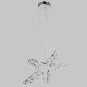 .amazon lampadario Semplice forma di stella a cinque punte Lampadario design